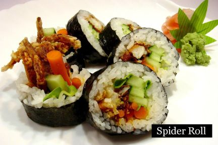 lunch sushi special spider roll